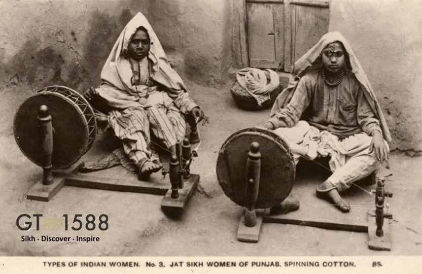 1912. Jaat women of Punjab.