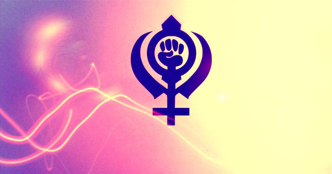 Sikh Feminist Conference