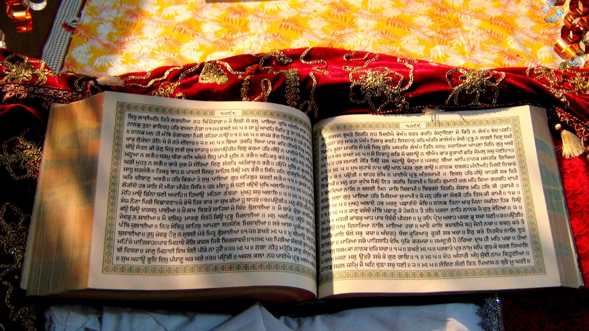 Does Guru Granth Sahib Describe Depression?